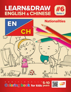 English & Chinese - Countries