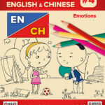 English & Chinese - Emotions