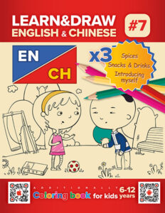 English & Chinese Books x3 - Family members and body parts + Personality and appearance + Learning verbs part 2