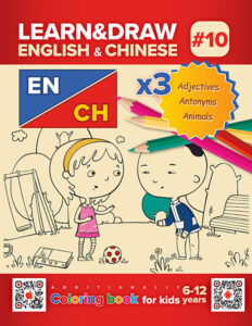 English & Chinese Books x3 - In the bathroom + Learning verbs part 3 + Christmas