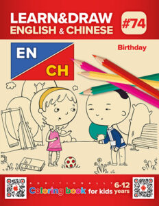 English & Chinese - Birthday