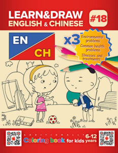 English & Chinese Books x3 - Breakfast time + Dinner time + Spices