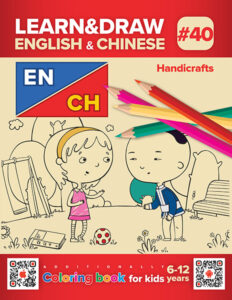 English & Chinese - Handicrafts