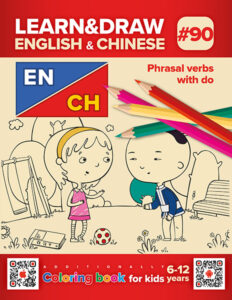 English & Chinese - Phrasal verbs with do