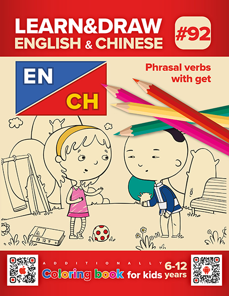 English & Chinese - Phrasal verbs with get