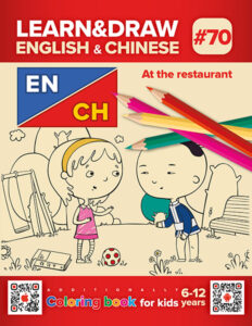 English & Chinese - At the restaurant