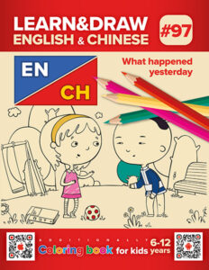 English & Chinese - What happened yesterday