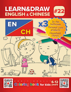 English & Chinese Books x3 - Sightseeing + Space + School subjects