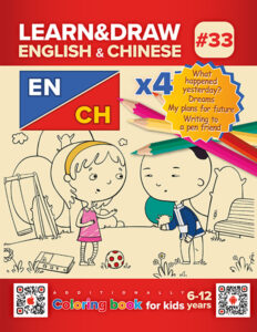 English & Chinese Books x3 - Learning adjectives + Dreams - Mammals + Writing to a pen friend