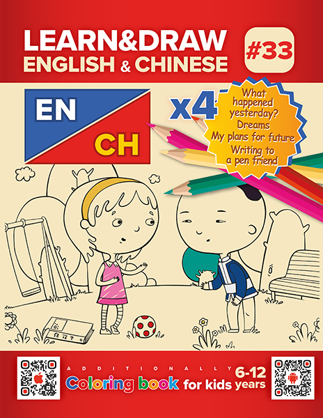 English & Chinese - Learning adjectives + Dreams - Mammals + Writing to a pen friend